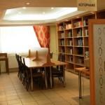 Mardin-Polis-Evi-Kütüphane