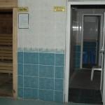 ağrı-polisevi-sauna